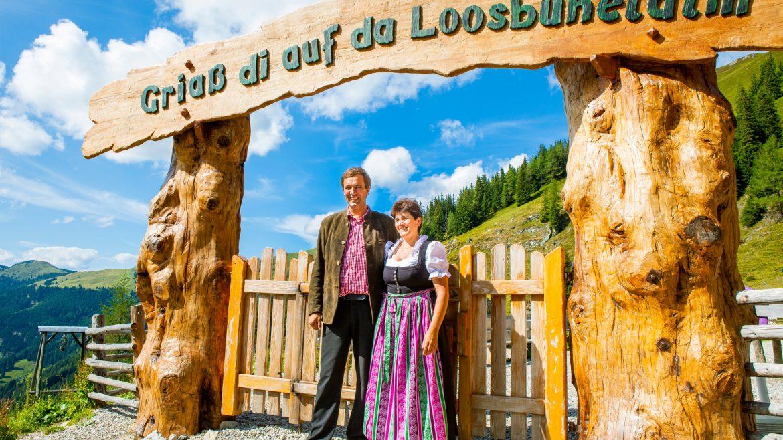 © Loosbuehelalm, Familie Rohrmoser, Griaß di auf der Loosbühelalm